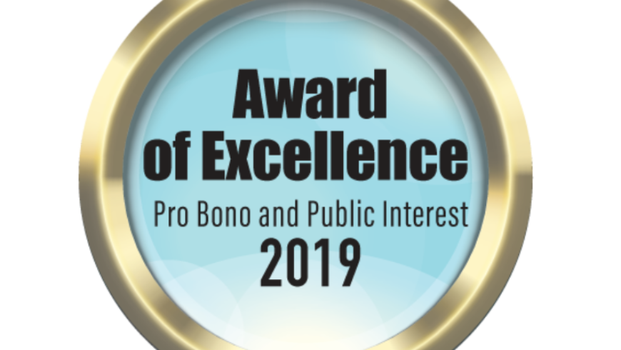 Award of excellence in Pro Bono and Public Interest Service Award awarded to Stilp Law